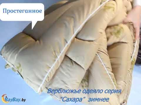 В интернет-магазине икеа: огромный выбор текстиля для спален, фото, цены и доставка по россии. Постельное белье, пледы и одеяла, подушки и.
