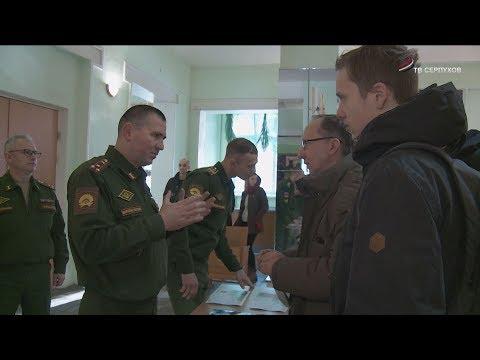 В Серпухове в филиале Военной академии РВСН имени Петра Великого прошел День открытых дверей