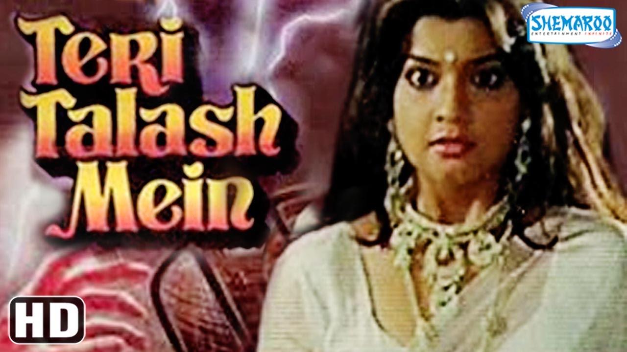 Teri Talash Mein Krishna Pradeepta Rajan Mankotia Hindi