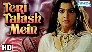 Teri Talash Mein {HD} - Krishna - Pradeepta - Rajan Mankotia - Hindi Full Movie-(With Eng Subtitles)