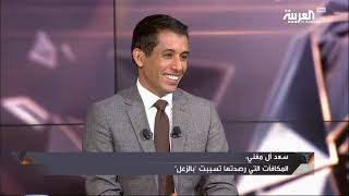 بالفيديو.. «آل مغني» يوضح سبب أزمته مع النصر: 10 آيفون - صحيفة صدى الالكترونية