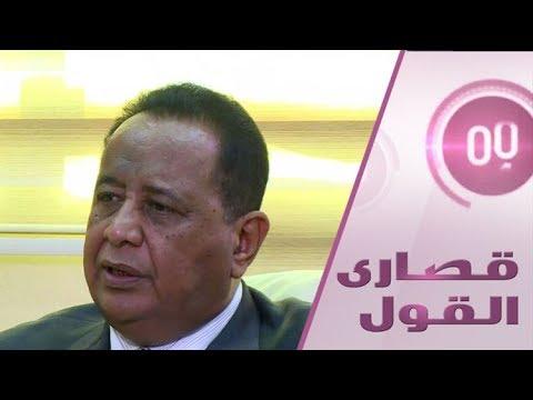 وزير خارجية السودان: لا نعادي إيران ولا ندخل في تحالفات المواجهة!  - نشر قبل 39 دقيقة