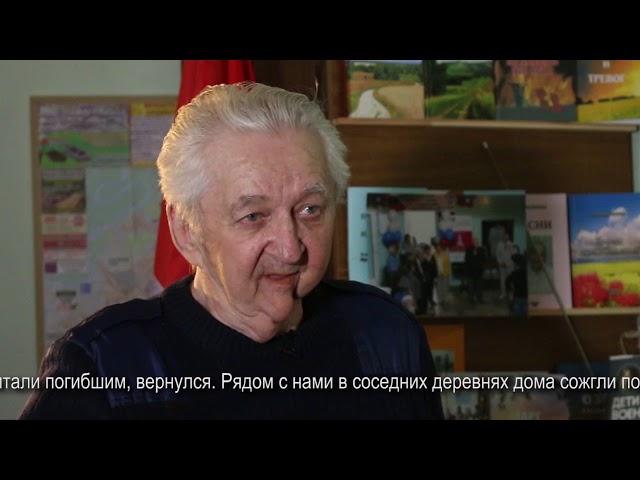 ЭТОТ  ДЕНЬ ПОБЕДЫ  А.Хайнюк