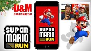 Super Mario Run Супер Марио ран. Новая игра про Марио Go играть с Даней Летсплей Игра для детей