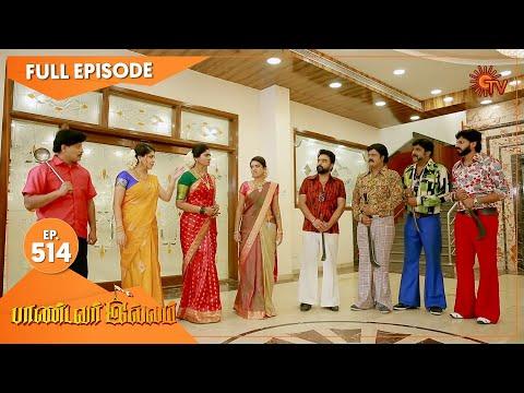Pandavar Illam - Ninaithale Inikkum   1st August 2021   Sun TV Serial   Tamil Serial