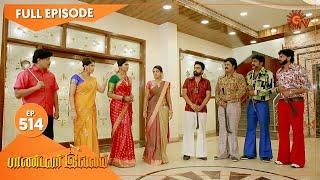 Pandavar Illam - Ninaithale Inikkum | 1st August 2021 | Sun TV Serial | Tamil Serial