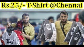 BIG BOSS || Rs.25/- T-Shirt @Chennai || Perambur || Chennai