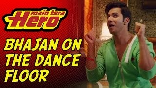 Bholenath Ji... Bhajan on the Dance Floor