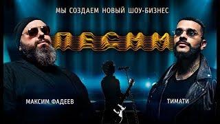 Исайя without Родион Толочкин - МАМА (2018) 320 Kbps