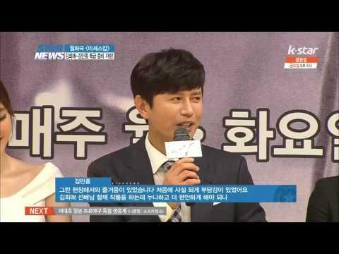 Cop Kim Min Jong Fantastic