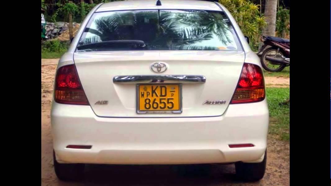 Toyota Allion Car For Sale In Srilanka Www Adsking Lk Youtube