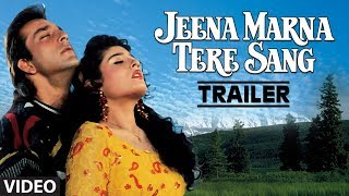 Jeena Marna Tere Sang (1992) Hindi Movie Trailer Sanjay Dutt, Raveena Tandon, Paresh Rawal