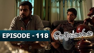 Hithuwakkaraya | Episode 118 | 14th March 2018 Thumbnail
