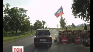 видео Пассажирские перевозки в в Бердянске из Днепра