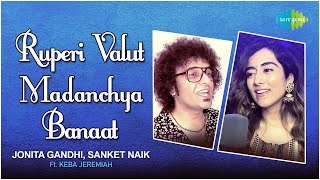 Ruperi Valut Madanchya Banaat | Jonita Gandhi | Tribute to Asha Bhosle | Sanket Naik | रुपेरी वाळूत