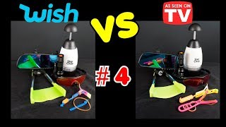 Wish vs As Seen on TV #4: Six Items Compared!