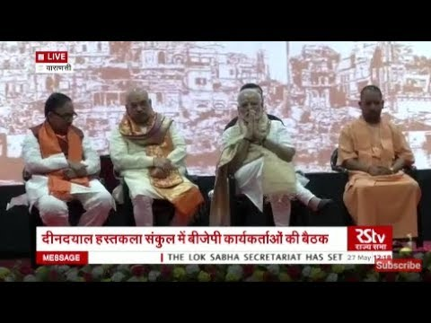 BJP holds celebrations in Varanasi post Lok Sabha 2019 win