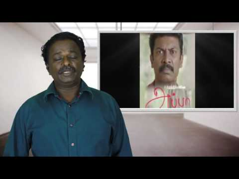 Appa Movie Review - Samuthirakani - Tamil Talkies