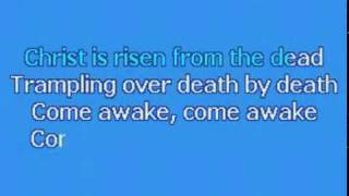 Christ Is Risen Karaoke