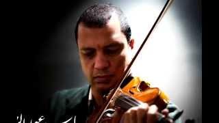 الموسيقار ياسر عبد الرحمن | يا عيني عليكي يا طيبة ( النسخة الأصلية ) - غناء آمال ماهر