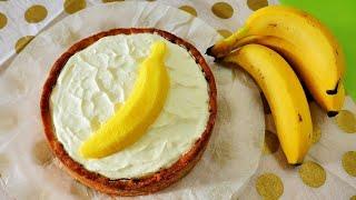 Banana Tart - with secret hidden flavor バナナタルト マヨネーズ味を探さないで