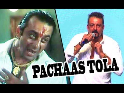 Sanjay Dutt Says 'Vaastav' Dialogue 'Pachaas Tola' after 17 Years | World Environment Day
