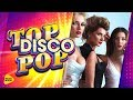 Top Disco Pop нтв