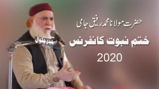 Molana Rafiq Jami New Bayan 2020 Khatm E Nabuwat Conference Pichnand 23.2.2020 مولانا رفیق جامی صاحب