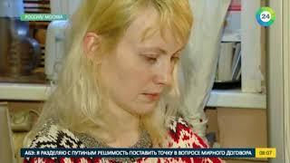 Многодетная москвичка инвалид ждет новоселья уже несколько лет