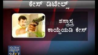 Three cases registered against Darshan - Suvarna News