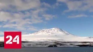 """""""Песнь льда"""": таинственные вибрации в Антарктиде - Россия 24"""