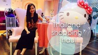 泰國開心購物樂 Thailand Shopping Haul:) Thumbnail