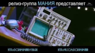EXO-CBX Hey Mama! Rus. Sub