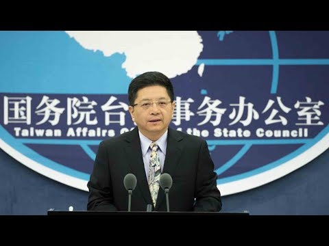 Statement following State Council's Taiwan Affairs Office press conference