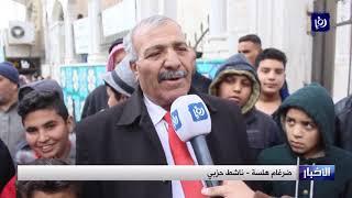 وقفة في الكرك تطالب بتشكيل حكومة إنقاذ وطني  - (8-12-2018)