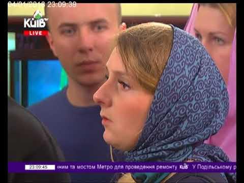 Телеканал Київ: 04.01.18 Столичні телевізійні новини 23.00