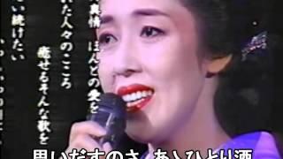裏町酒場 唄:藤あや子.
