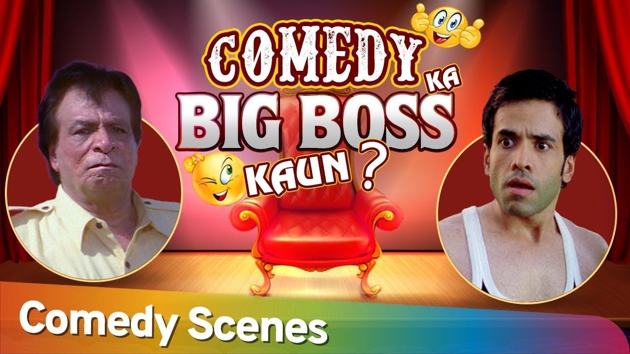 Download Comedy Ka Big Boss Kaun - Kader Khan - Tusshar Kapoor - Bollywood Hit Comedy Scenes #Shemaroo Comedy