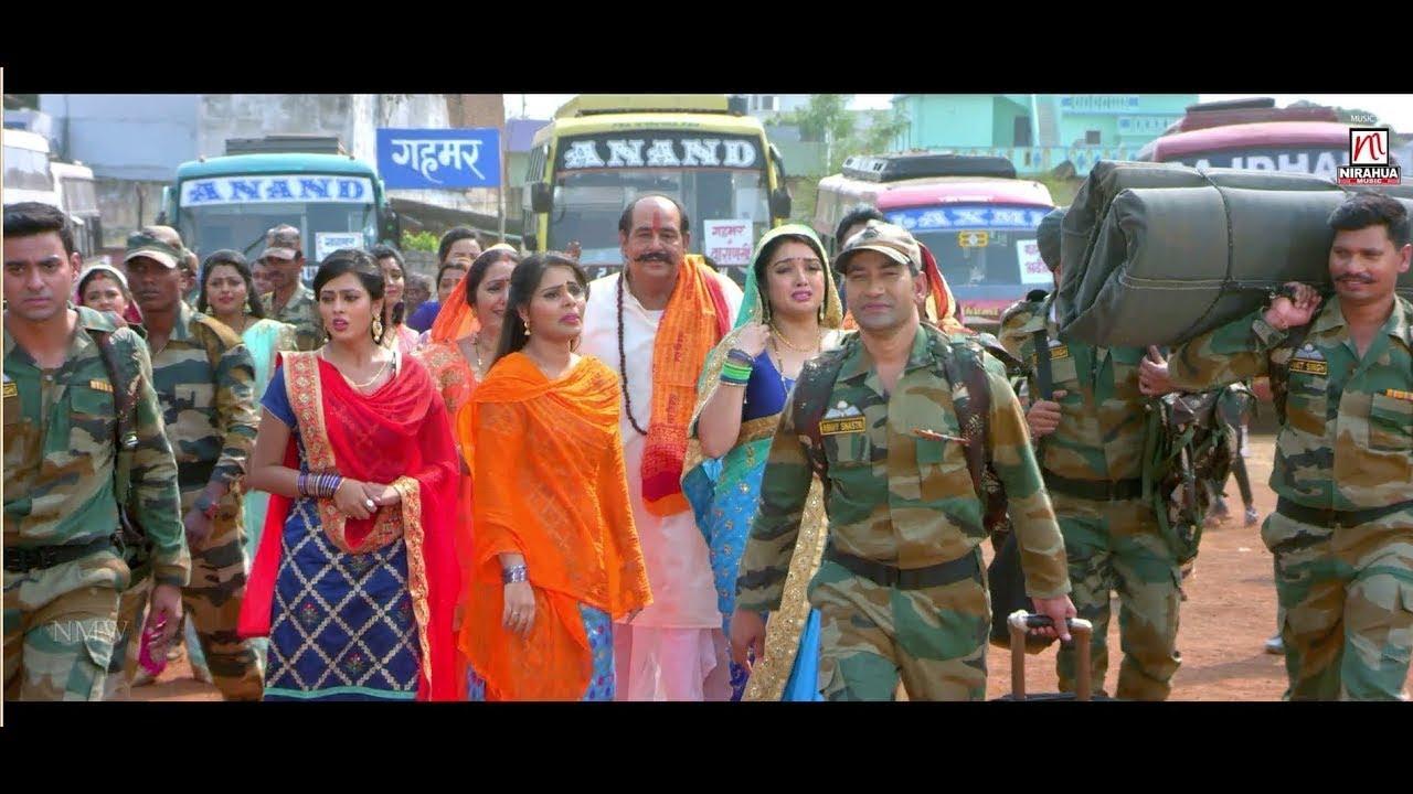 "BORDER | बॉर्डर | Superhit Full HD Bhojpuri Movie | Dinesh Lal Yadav ""Nirahua"" | Aamrapali Dubey"