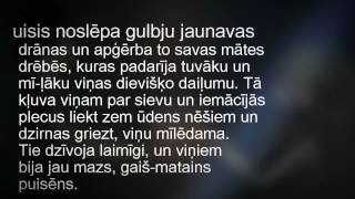Gulbju Jaunavas