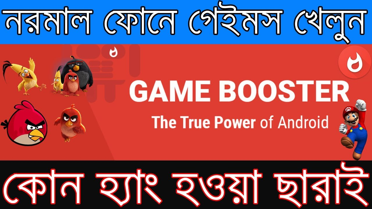 games free booster online