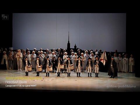 Людвиг ван Бетховен - Симфония №5. 4-ая часть. Заключительная партия. - послушать онлайн в формате mp3 на большой скорости