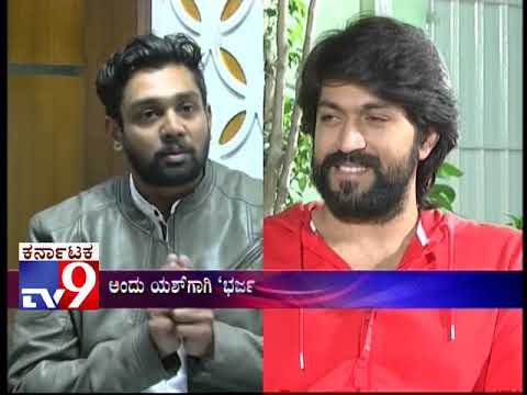 Dhruva Sarja And Yash   Dialogues Created Star War Between Their Fans