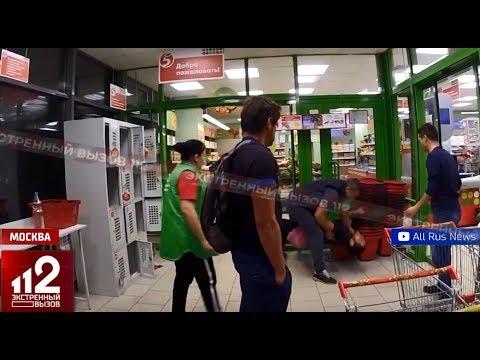 Жестокое избиение покупателя в «Пятерочке»  Видео!