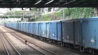 武蔵野線上りEF65形電気機関車1101号機+ワム80000形有蓋車+コキ50000...