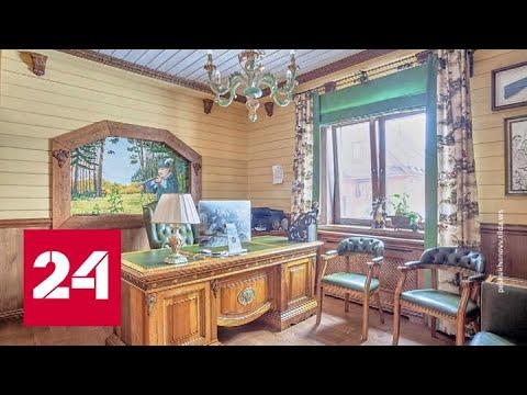 Усадьбу под Нижним Новгородом продавали вместе с персоналом - но недолго - Россия 24