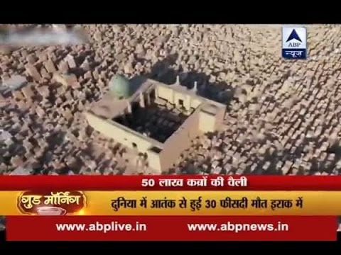 SHOCKING! Drone camera footage reveals mass devastation by Baghdadi in Iraq