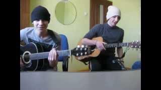 Kreed  Ты проснись,улыбнись (под гитару)