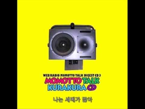 BL CD로 일어 공부한 한국인의 패깈ㅋㅋ #1