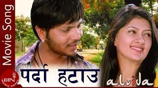 "New Nepali Movie ALVIDA Official Video ""Parda Hatau"" पर्दा हटाउ  by Santosh Lama HD"